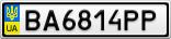 Номерной знак - BA6814PP