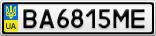Номерной знак - BA6815ME