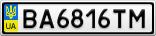 Номерной знак - BA6816TM