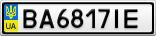 Номерной знак - BA6817IE