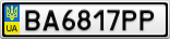 Номерной знак - BA6817PP