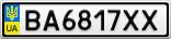 Номерной знак - BA6817XX