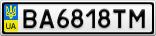 Номерной знак - BA6818TM