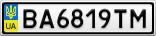 Номерной знак - BA6819TM