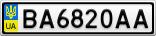 Номерной знак - BA6820AA