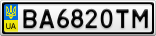 Номерной знак - BA6820TM