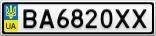 Номерной знак - BA6820XX