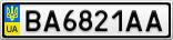 Номерной знак - BA6821AA