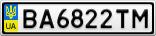 Номерной знак - BA6822TM