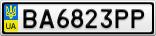 Номерной знак - BA6823PP