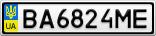 Номерной знак - BA6824ME
