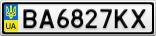 Номерной знак - BA6827KX