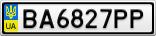 Номерной знак - BA6827PP