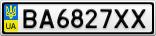Номерной знак - BA6827XX