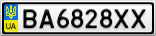 Номерной знак - BA6828XX