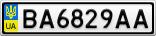 Номерной знак - BA6829AA