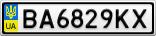 Номерной знак - BA6829KX