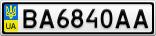 Номерной знак - BA6840AA