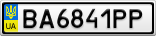 Номерной знак - BA6841PP