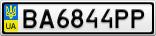 Номерной знак - BA6844PP