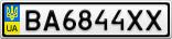 Номерной знак - BA6844XX