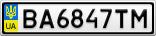 Номерной знак - BA6847TM