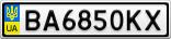 Номерной знак - BA6850KX