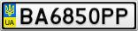 Номерной знак - BA6850PP