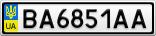 Номерной знак - BA6851AA