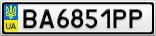 Номерной знак - BA6851PP