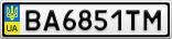 Номерной знак - BA6851TM