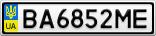 Номерной знак - BA6852ME