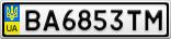 Номерной знак - BA6853TM