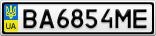 Номерной знак - BA6854ME