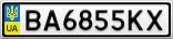 Номерной знак - BA6855KX
