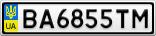 Номерной знак - BA6855TM
