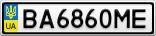 Номерной знак - BA6860ME