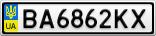 Номерной знак - BA6862KX