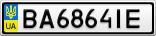 Номерной знак - BA6864IE