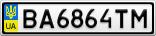 Номерной знак - BA6864TM