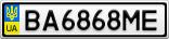 Номерной знак - BA6868ME