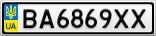 Номерной знак - BA6869XX