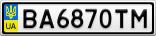 Номерной знак - BA6870TM