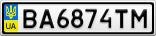 Номерной знак - BA6874TM