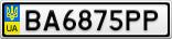 Номерной знак - BA6875PP