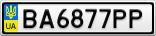 Номерной знак - BA6877PP