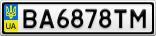 Номерной знак - BA6878TM