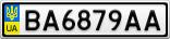 Номерной знак - BA6879AA