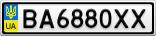 Номерной знак - BA6880XX
