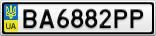 Номерной знак - BA6882PP
